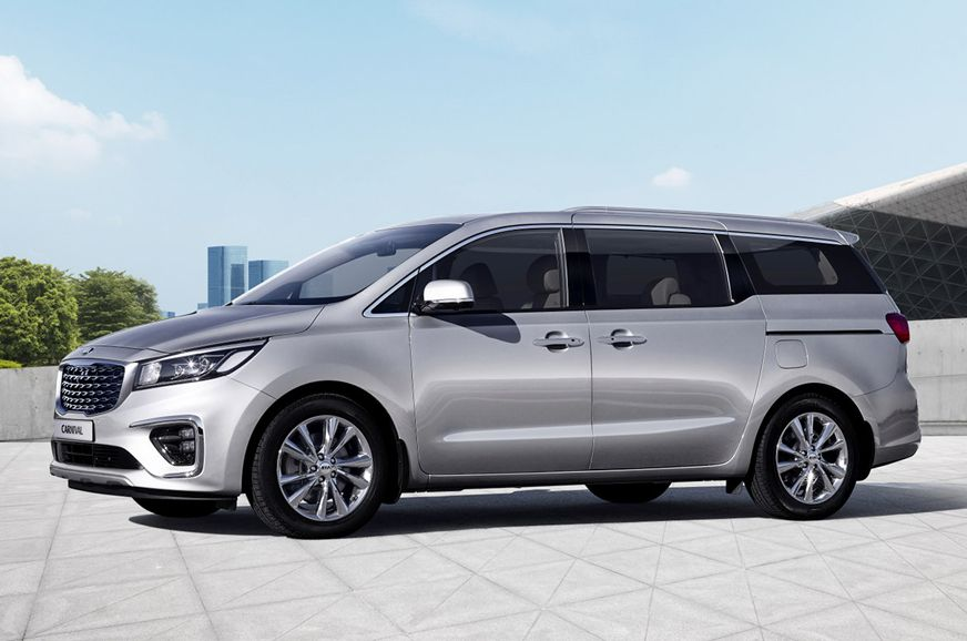 Kia Carnival India launch confirmed for February 5 in 2020