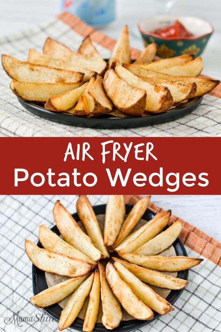 Easy Air Fryer Potato Wedges (Roasted and Crispy