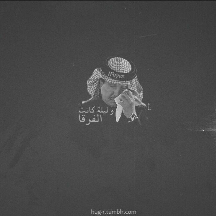 محمد عبده Arabic Quotes We Bare Bears Wallpapers Photo Quotes