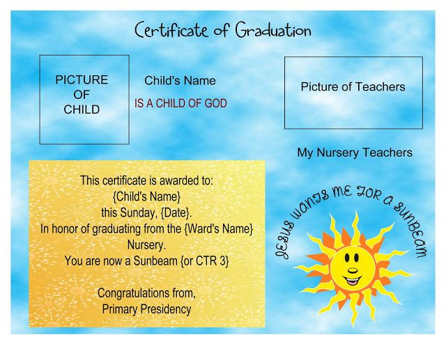 Primarily A Mama Nursery Graduation Certificate NURSERY - graduation certificate