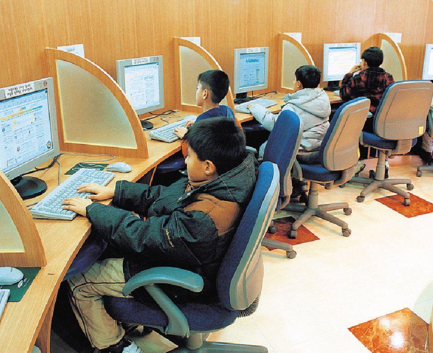 주민자치센터의 컴퓨터 교육