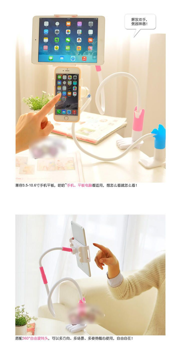 Phone Stand with Clamp