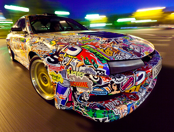 Nissan Silva Drift Car By Konstantin Shalev Via Behance