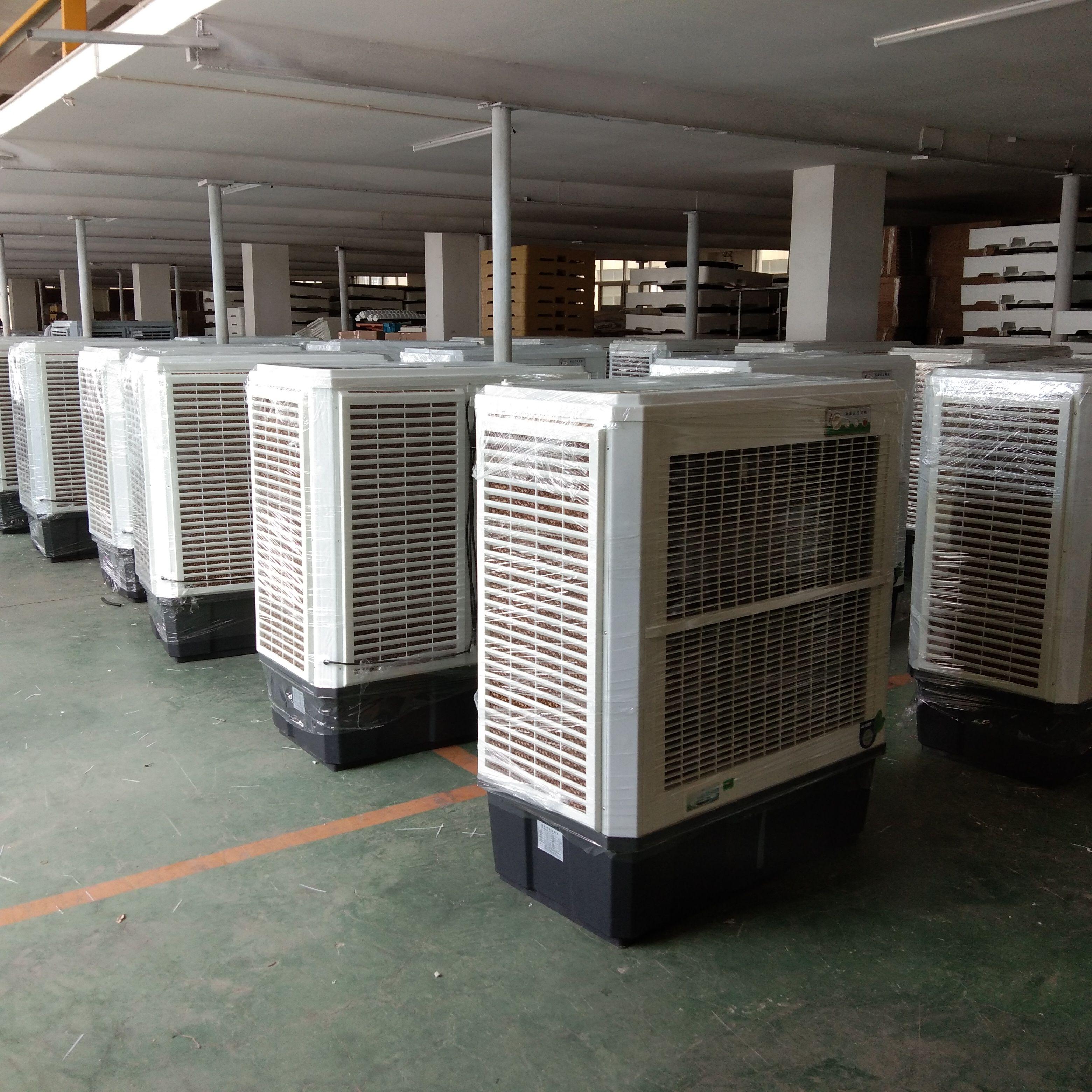 portable air cooler, industrial air cooler, desert air