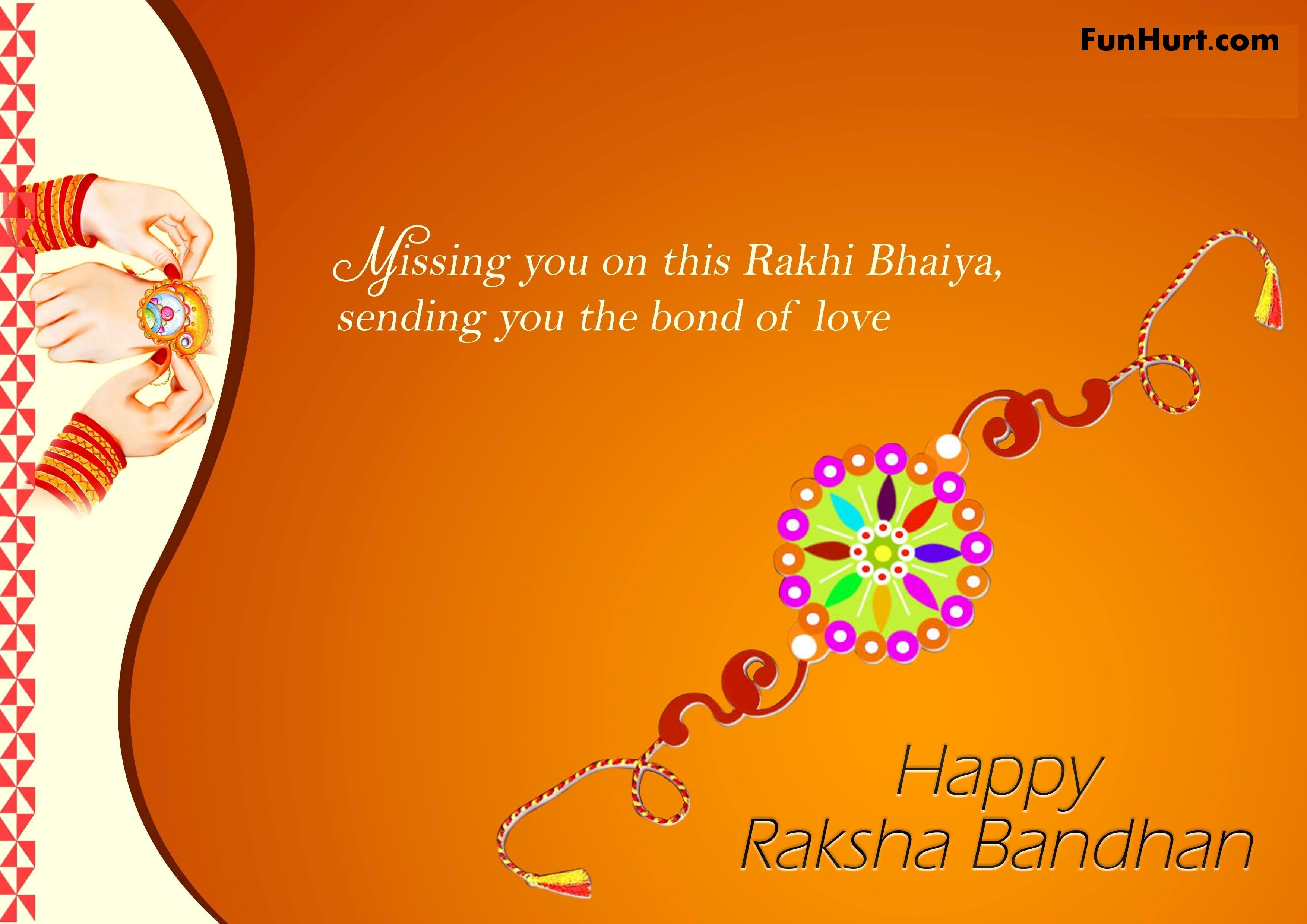 write a letter to brother on raksha bandhan