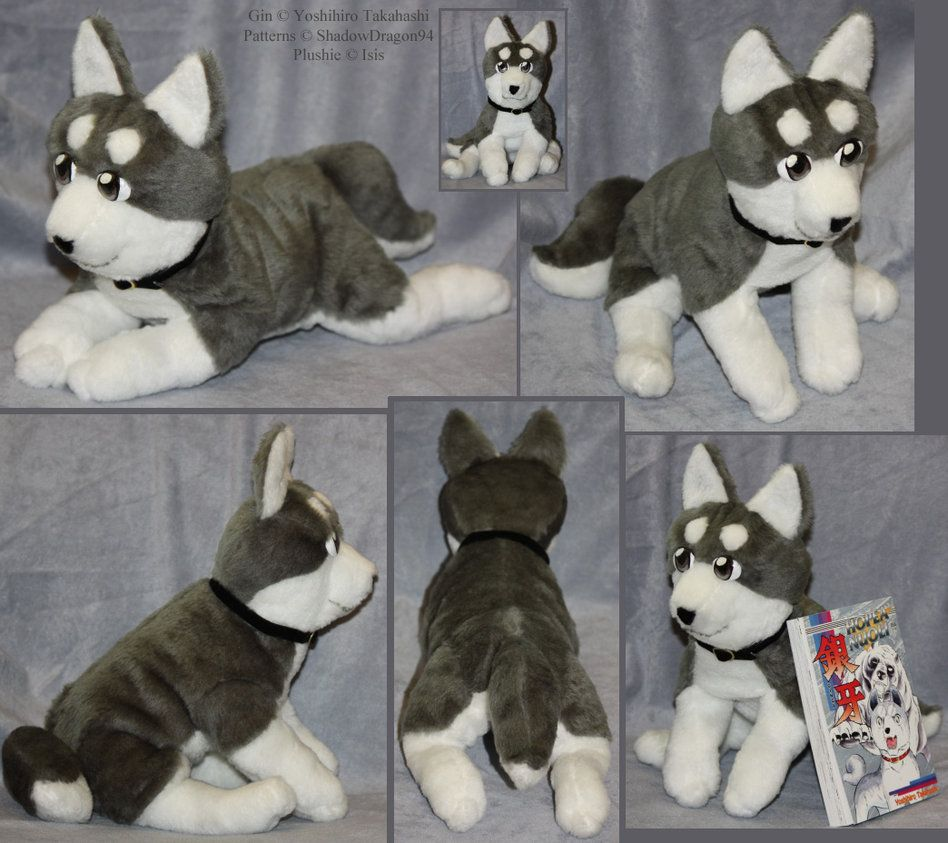 Free patterns to make this wolf plushie by *IsisMasshiro on ...