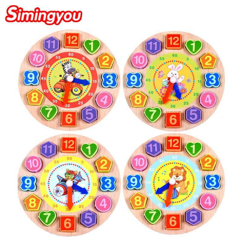 Educational Toys Threading Kids Digital Geometry Clock Building Blocks Toy W