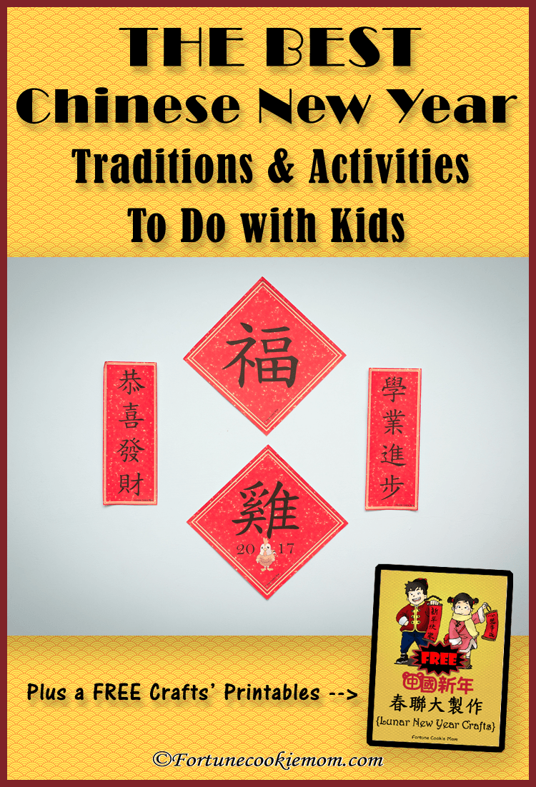the best chinese new year traditions and activities to do with your kids best content of. Black Bedroom Furniture Sets. Home Design Ideas