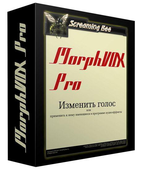 morphvox pro serial key gen