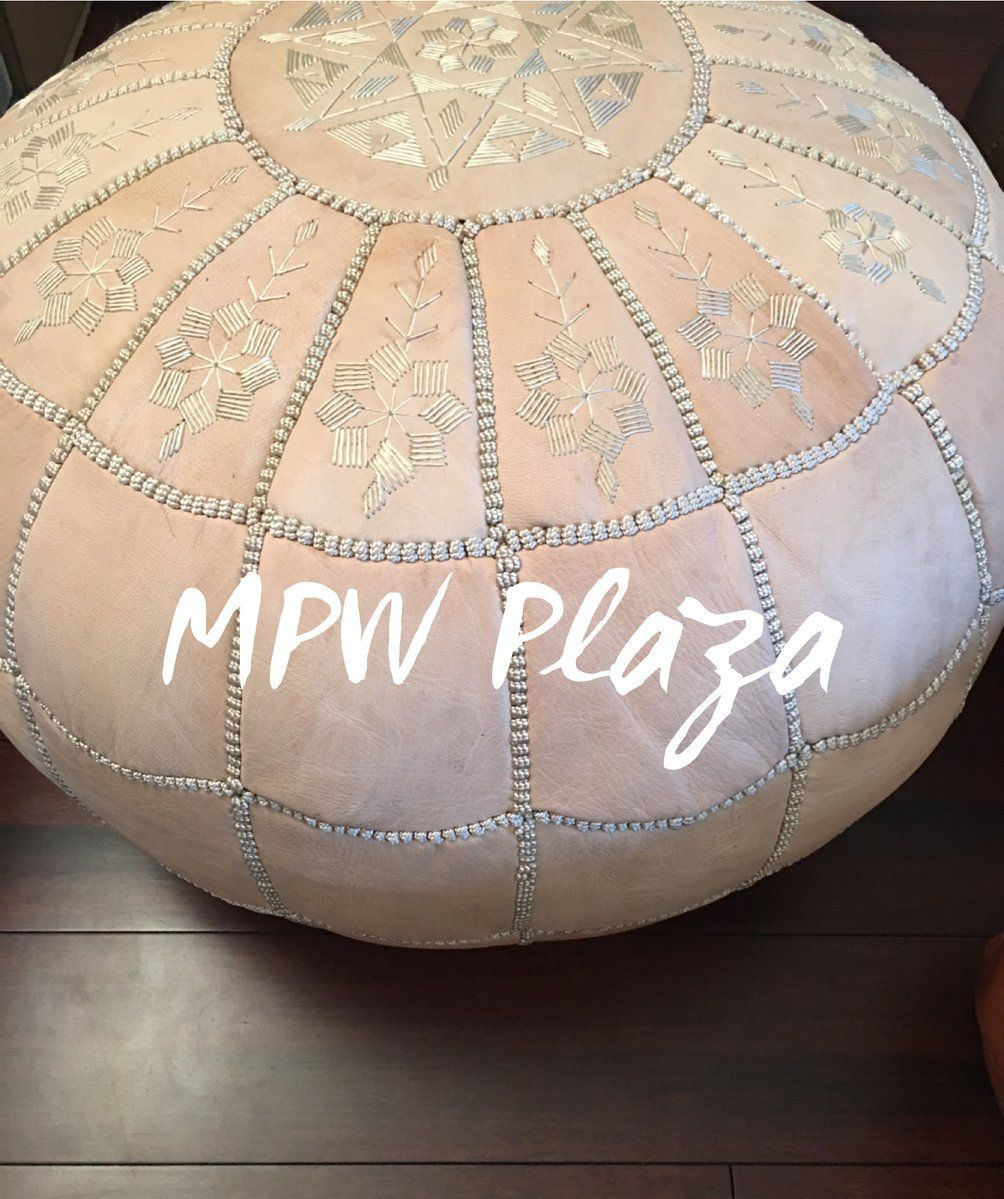 Full Arch Leather Pouf Ottoman Mpw Plaza Quality When Only The