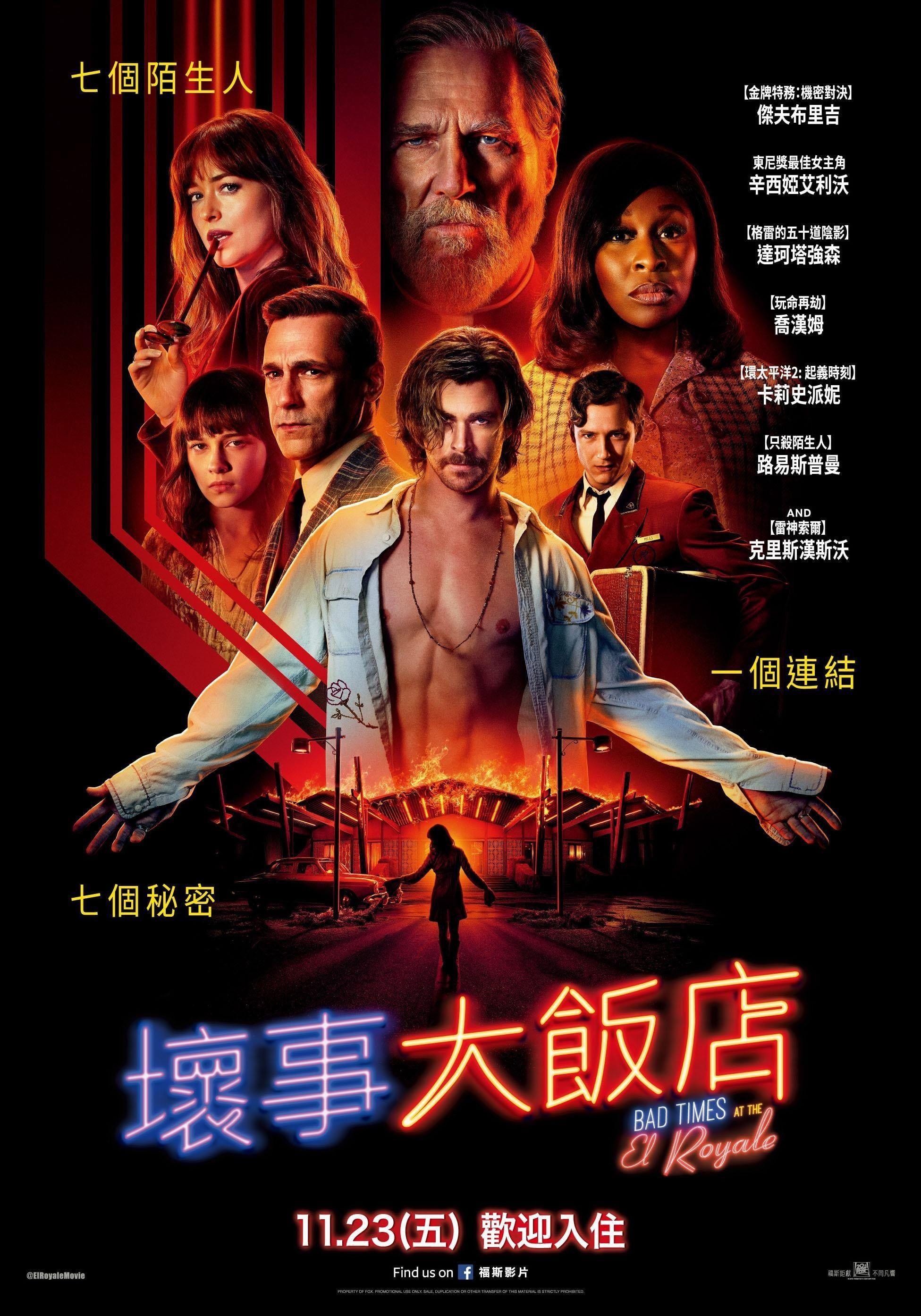 Regarder Bad Times At The El Royale Film En Ligne Lucasfilm Badtimesattheelroyale Movie Fullmovie Streamingonline Bad Timing Full Movies Top Movies