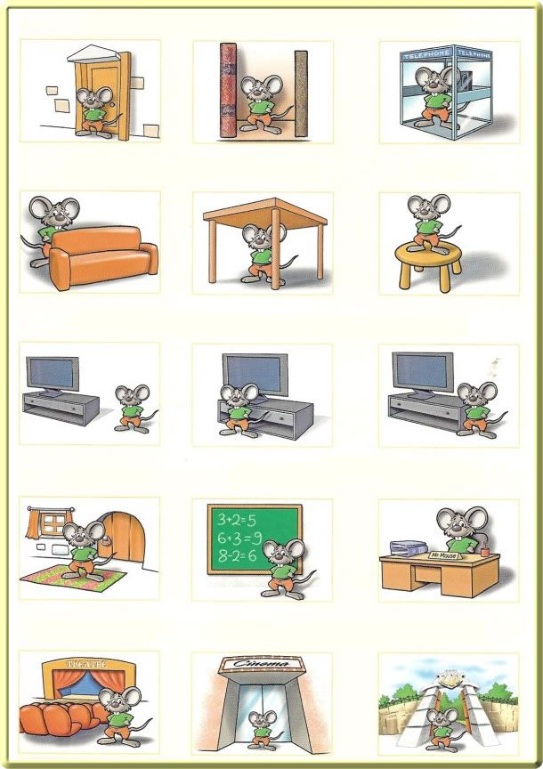 preposition of location worksheet pdf