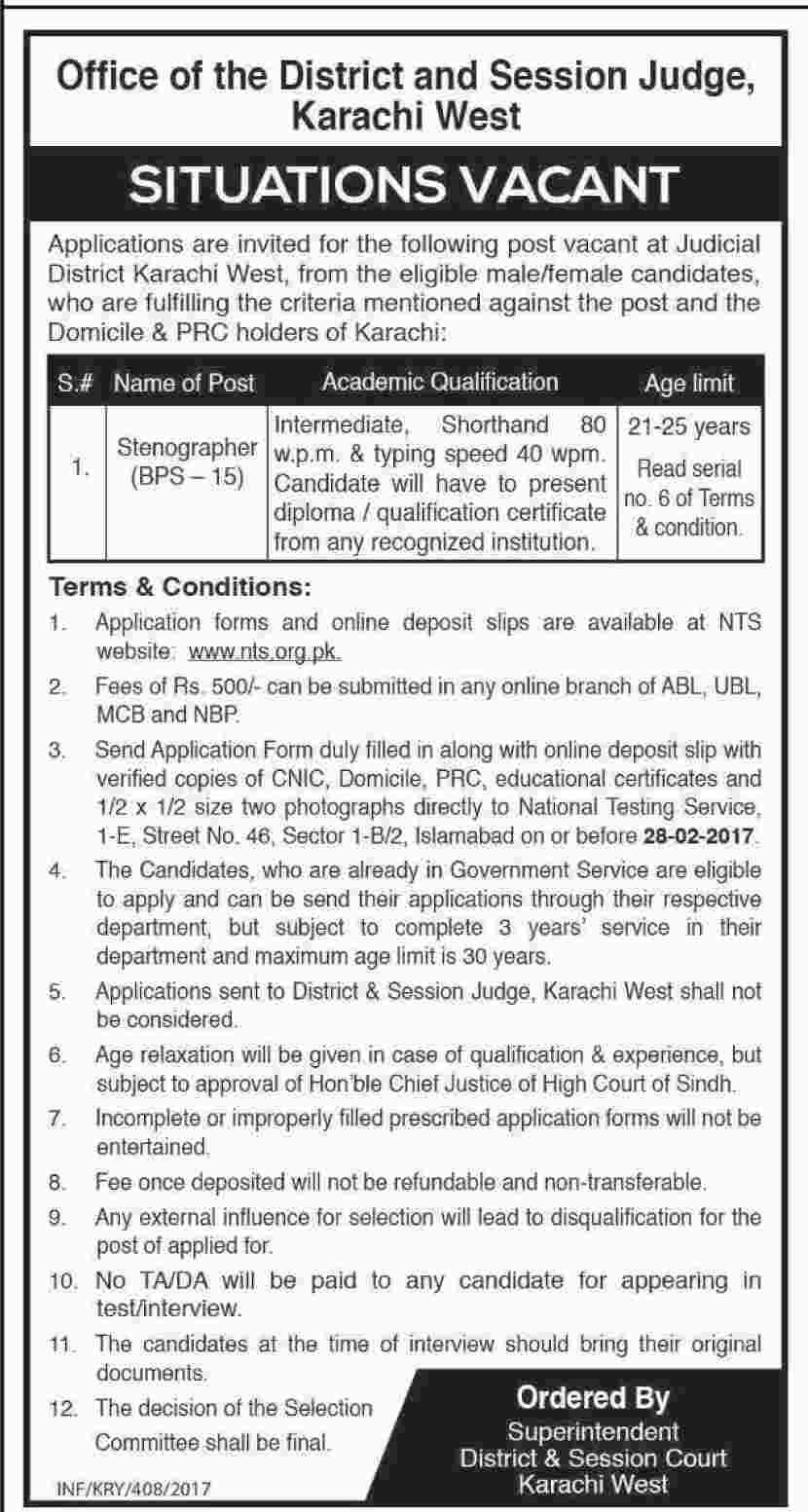 Jobs in Office of the District and Session Judge Karachi | Jobs In