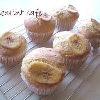 Starbucks style soy milk banana muffin