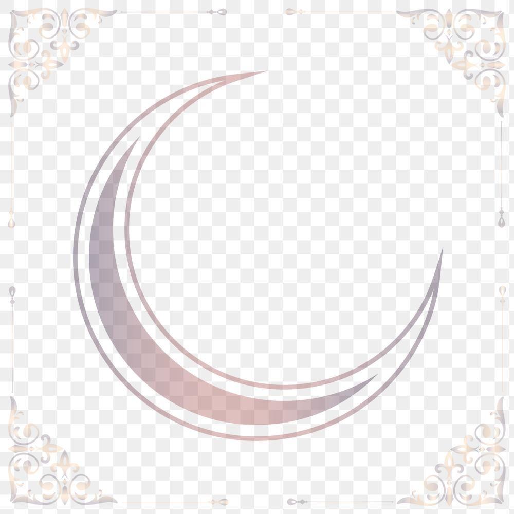 Download Premium Png Of Eid Mubarak Crescent Moon Illustration Transparent Moon Illustration Eid Mubarak Crescent Moon