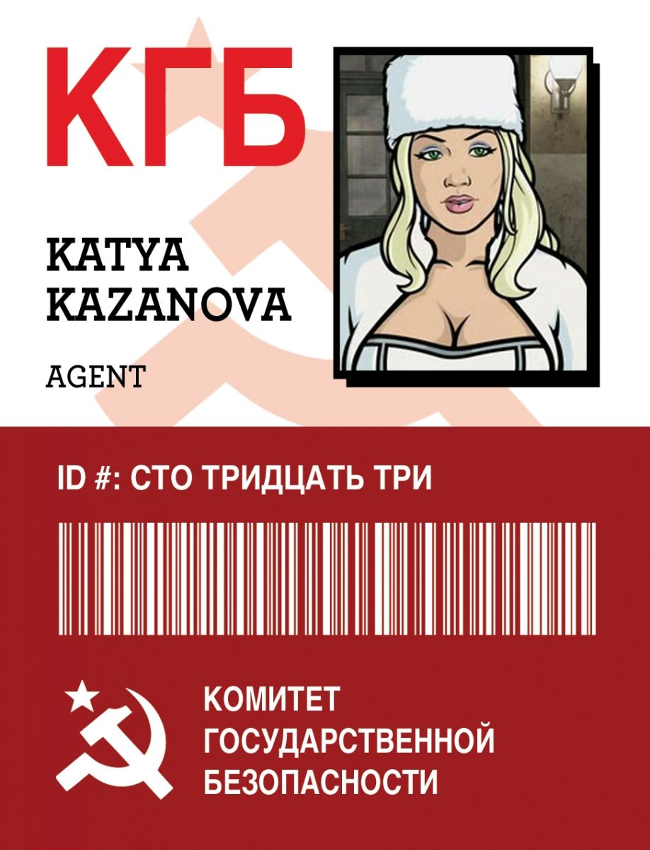Katya ID badge | Archer Themed Party | Pinterest | More Badges ...