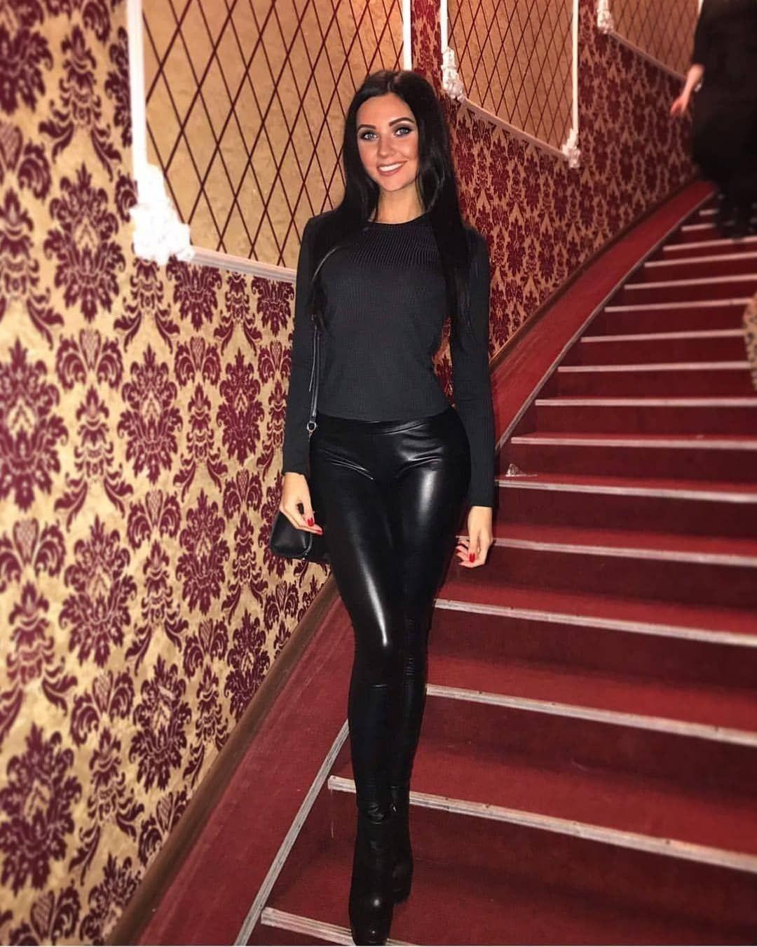 5ffe54eab5c81 Lederlady ❤ Sexy Leggings Outfit, Leather Pants Outfit, Shiny Leggings,  Leather Boots