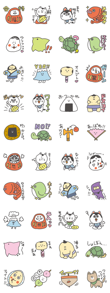 Japan KAWAII Sticker Jenis huruf tulisan, Stiker