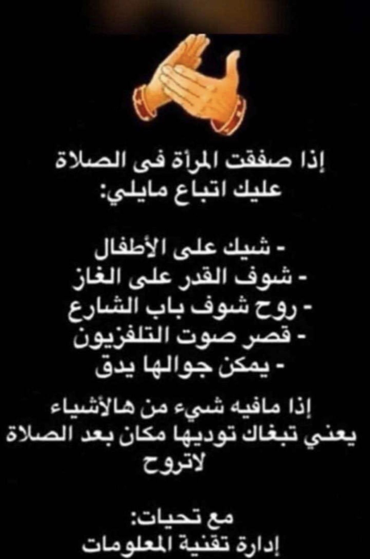 Arabic Quotes Twitter Sign Up Quotes