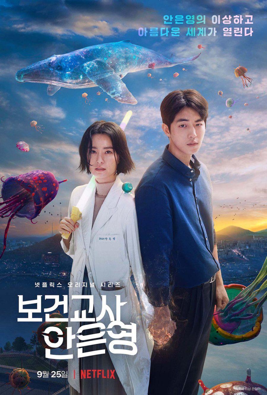 The School Nurse Files Drama Drama Korea Sekolah Perawat