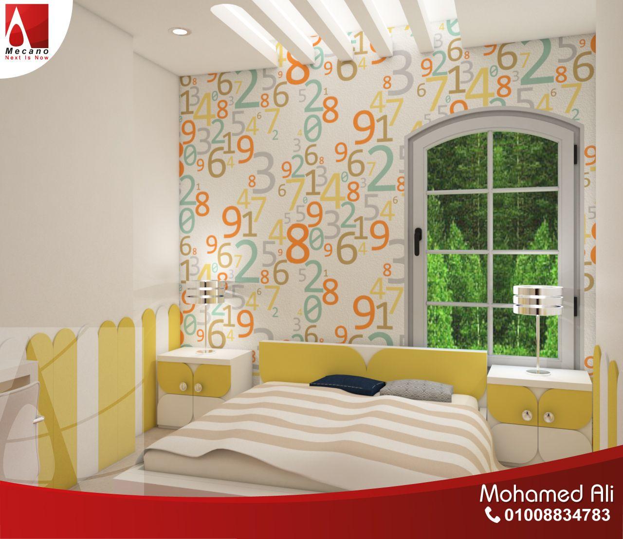 غرفة اطفال مودرن ستايل Home Furniture Home Decor