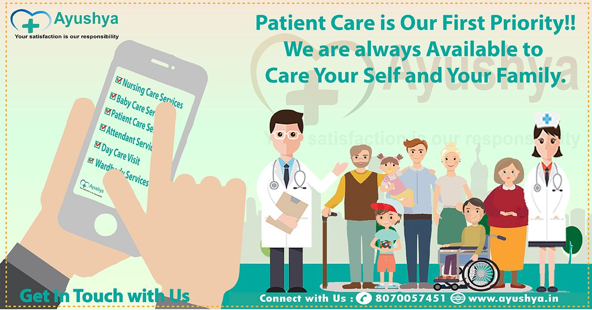 Patient Care is Our First Priority!! We are always