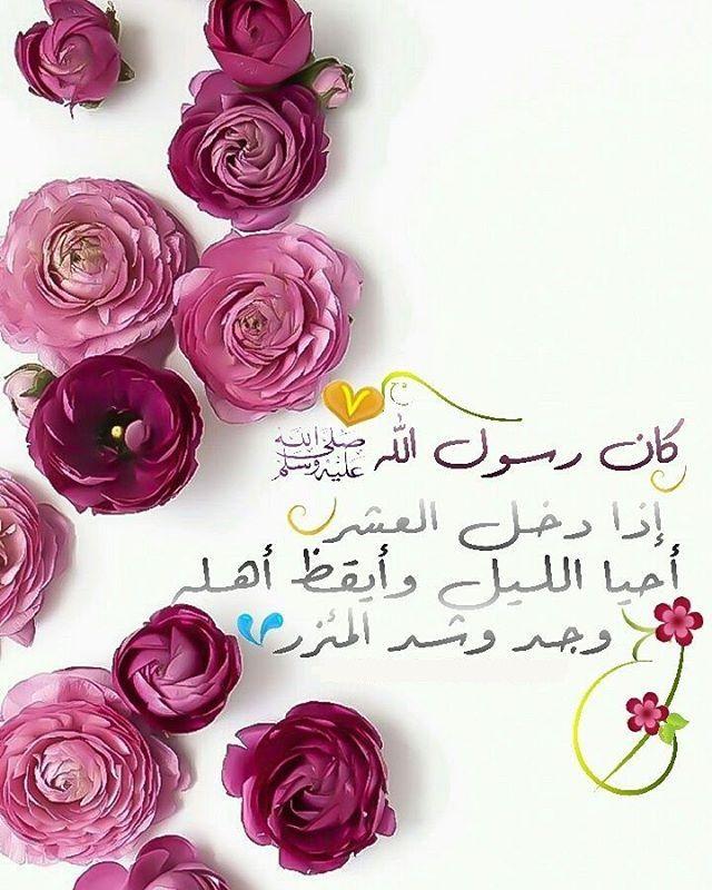 Pin By Koky Aa On رمــــضــان Ramadan Decorations Ramadan Islamic Pictures