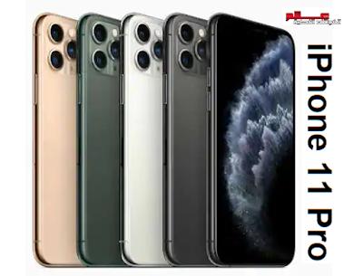 Iphone 11 Pro Max ايفون 11 برو ماكس المواصفات والسعر والمميزات والعيوب الجوالات Iphone Iphone 11 Apple Iphone