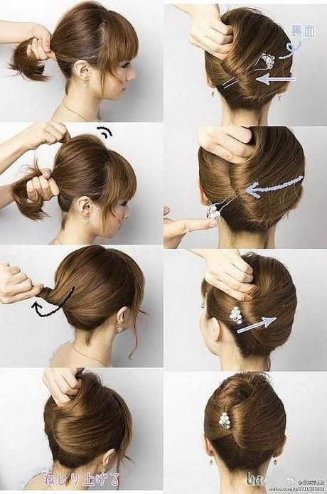 Put Up Hairstyles For Short Hair Short Hair Updo Thick Hair Styles Long Hair Styles