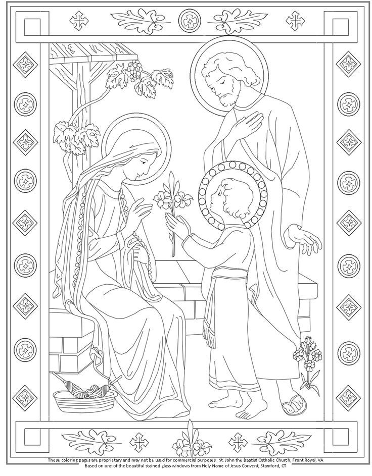 The Holy Family Coloring Page | Catholic Coloring Pages | Bible ...