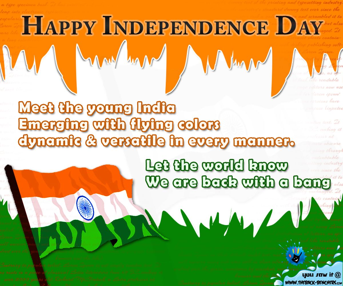Indian Independence Day Images Happy Independence Day Wallpapers India Happy Independence Day Quotes Independence Day Quotes Indian Independence Day Quotes