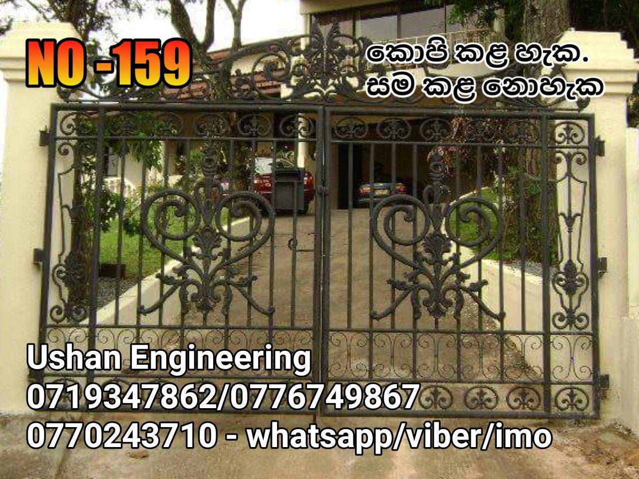 Gate Design Sri Lanka Main Gate Designs Simple Gate Design Sri
