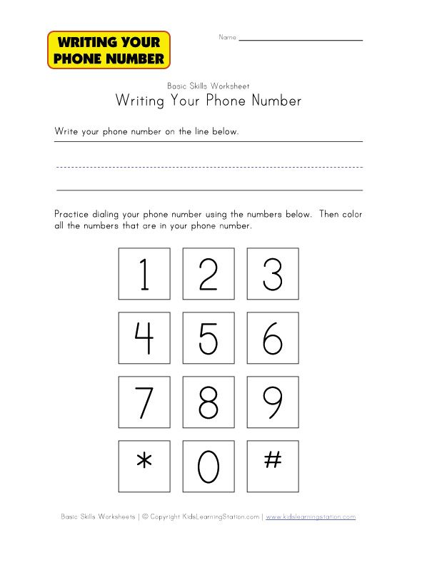 LEARNING PHONE NUMBER: printable writing your phone number worksheet for kids. Help children ...