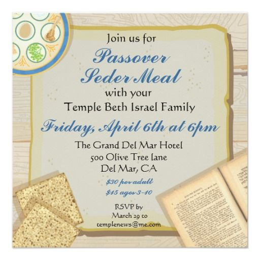 Passover Seder meal party invitation Seder meal and Meals - fresh invitation card reuse