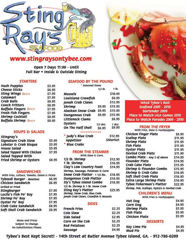 Stingray S On Tybee Island Low Country Boil Good Prices