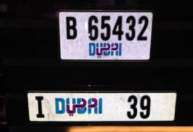 Pin By One1info On One1info Vehicle Number Plate Plates
