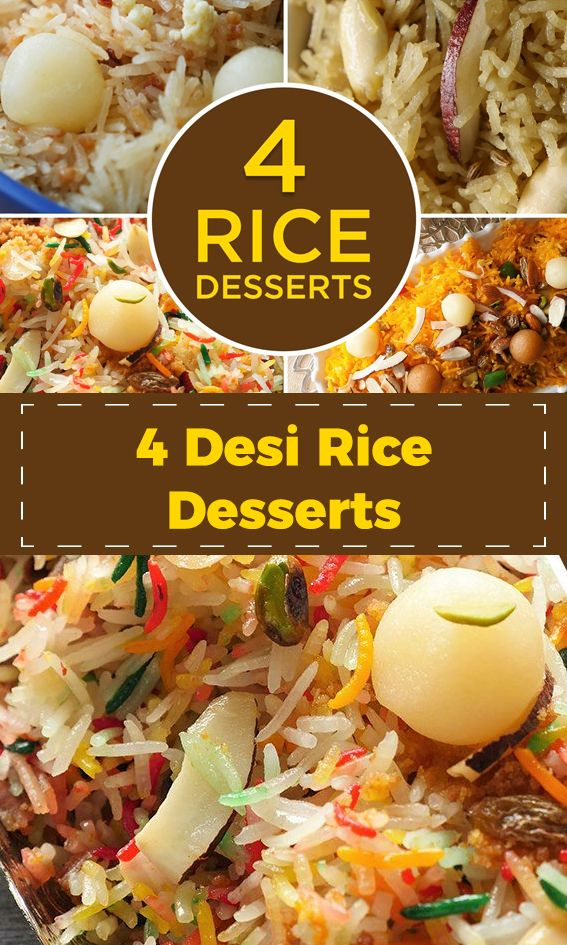 Food Fusion | Rice desserts