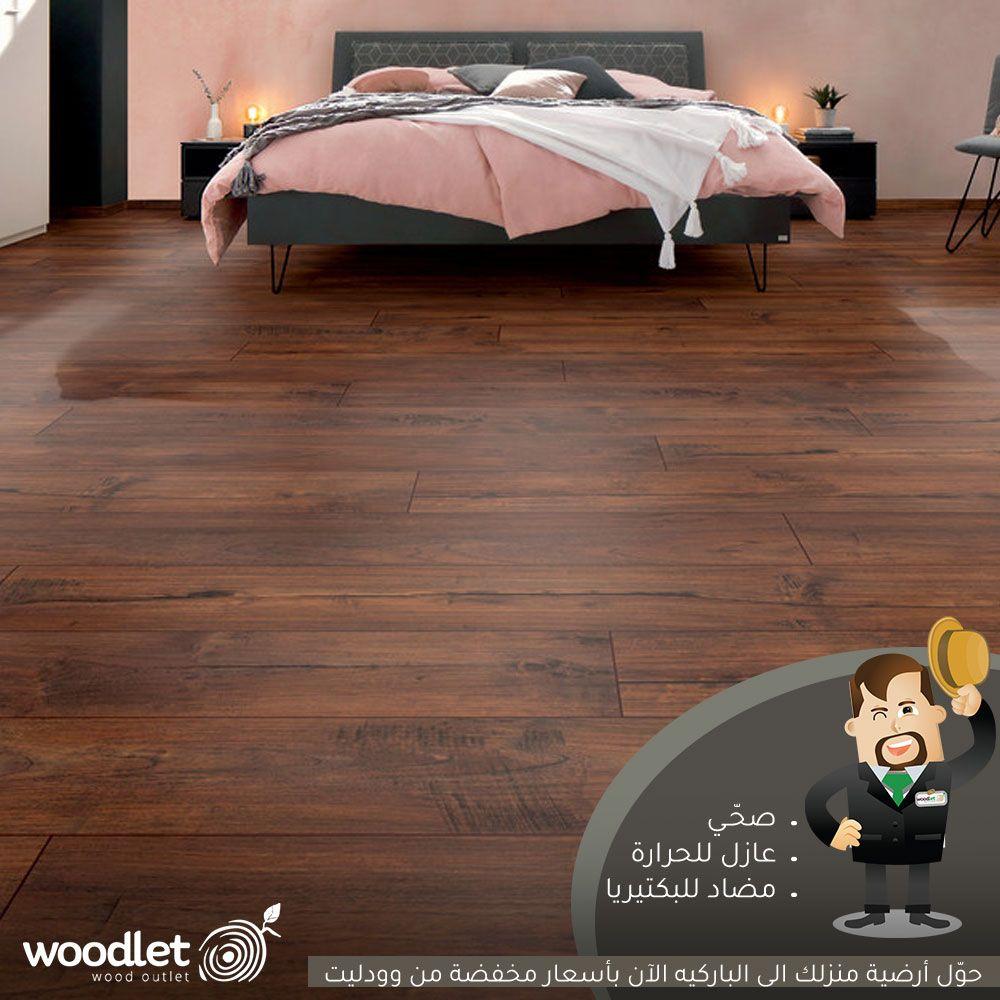 Mf لأنكم تستحقون الأفضل خشب طبيعي الماني لون Ein2825d ضمان سنه تركيب ارضيات باركيه تركيب جـدران بـاركـيـه تـ Flooring Tile Floor Hardwood