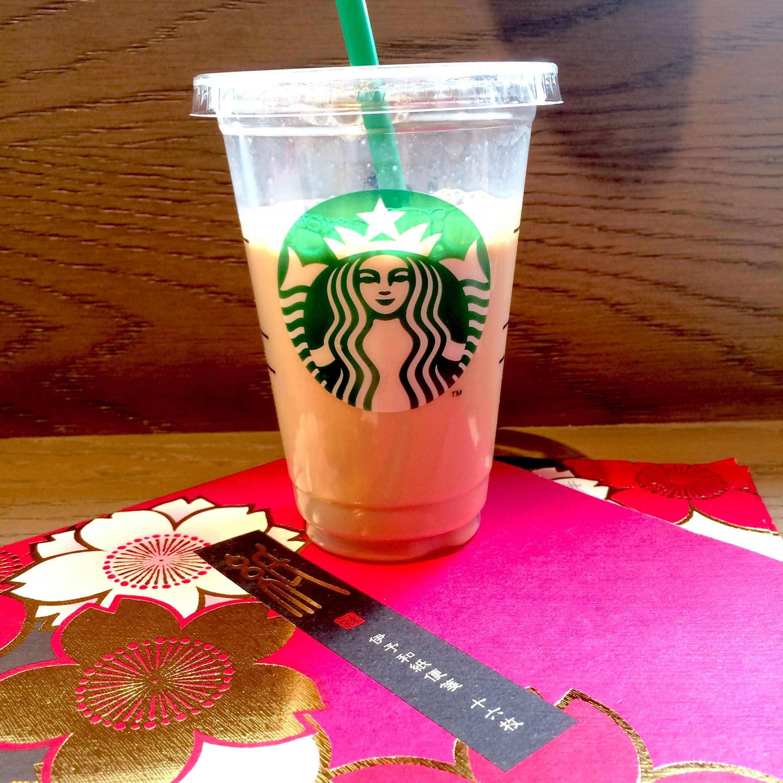 Best Winter Tea @ Starbucks: Soy Chai-Tea-Latte By