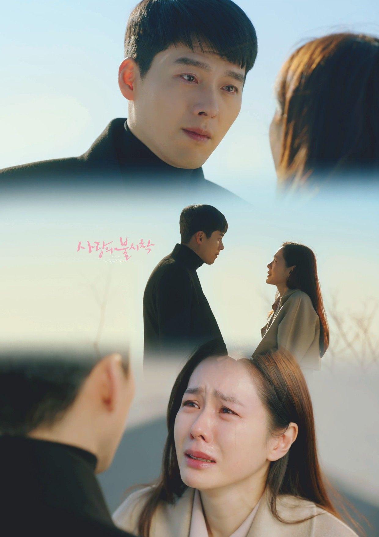 Pin by Relax on Amazing K-dramas in 2020 | Hyun bin ...