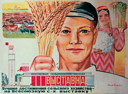 Anonymous Artists - Farming Horizontal - (Russian ...