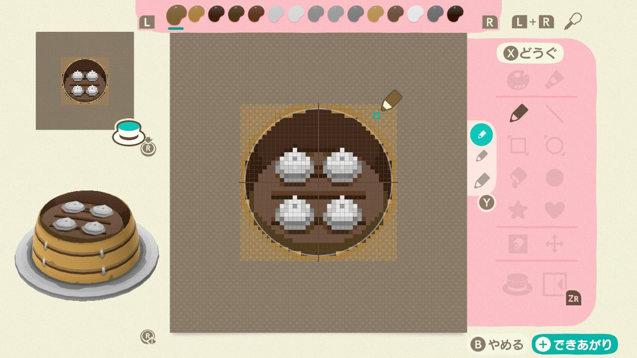 Pin Em Animal Crossing