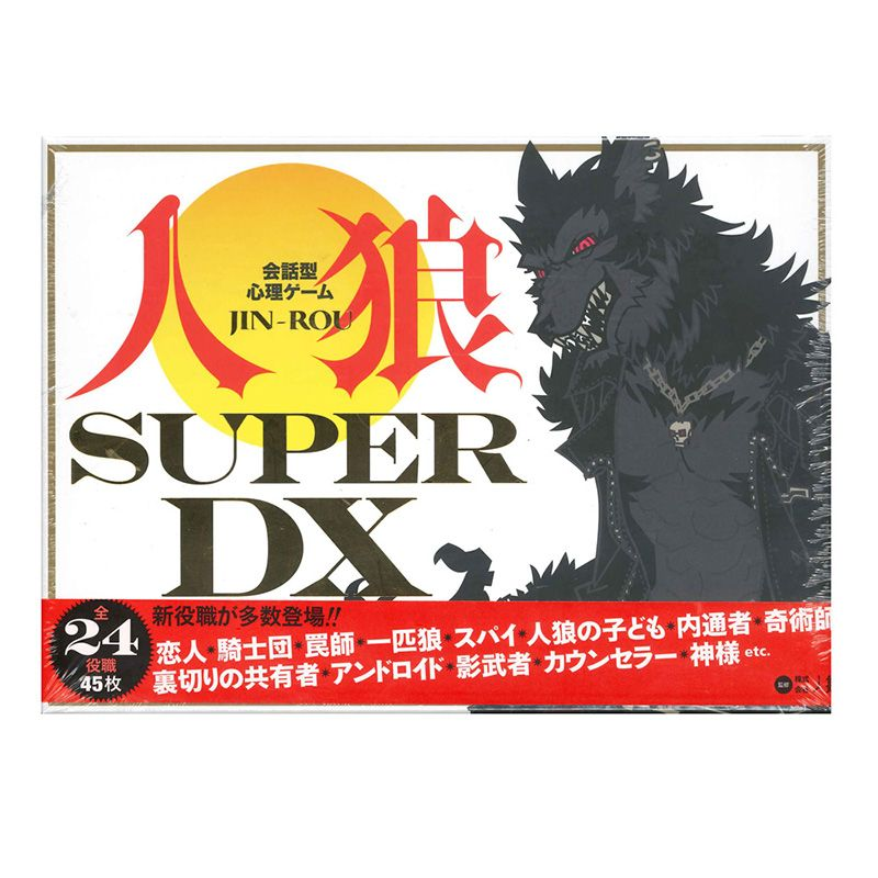 篌 若 篋榊 Super Dx 若 若 ユ ぇ膣 若 鴬 激 ゃ Poster Movie Posters Novelty Sign