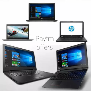 Paytm cashback offers : If you are going to buy a laptop