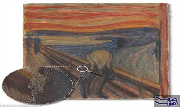 """تحليل يُبيّن أنَّ العلامات البيضاء على لوحة…: تعد لوحة إدفار مونش """"الصرخة """" واحدة من الأعمال الفنية الشهيرة في التاريخ على الرغم من كونها…"""