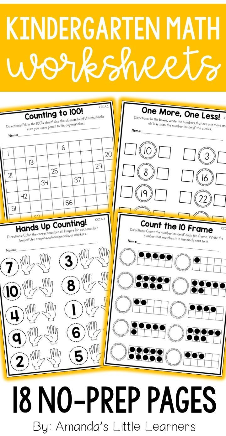 Common core counting and cardinality worksheets for kindergarten and first  grade students. Great for learning
