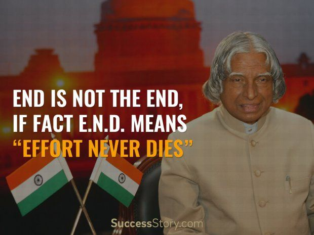 Inspirational Quotes By Apj Abdul Kalam For Students: Famous Motivational Quotes From Abdul Kalam On Students
