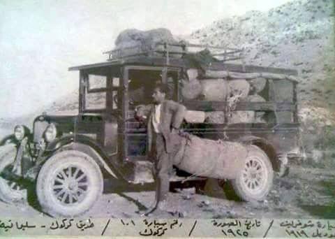 سيارة قديمة في كركوك عام 1925 التفاصيل في الصورة Baghdad Iraq Baghdad Iraq