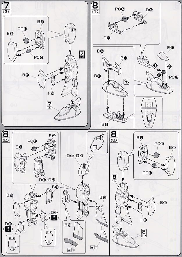 Blitz Gundam (1/100) (Gundam Model Kits) Assembly guide 4