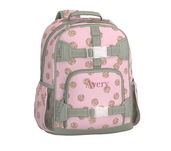 Mackenzie Small Backpacks Pink Glitter Bed Gifts Backpacks